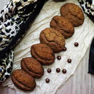 Печенье Кофейное удовольствие 3