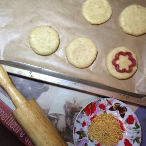 Печенье Лимонное (10)